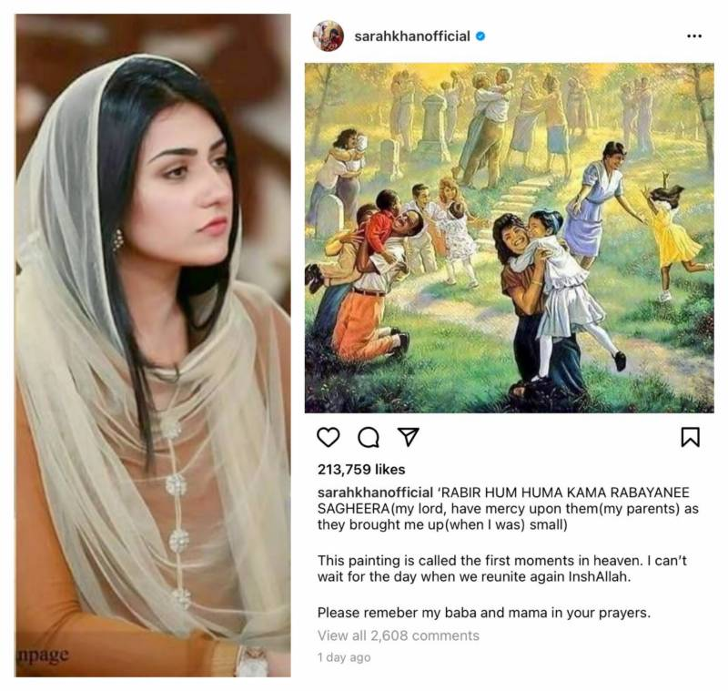'Please remember my baba and mama in your prayers,' requests Sarah Khan