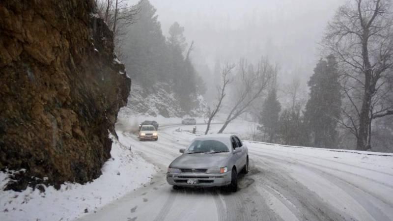 Khyber Pakhtunkhwa imposes 'extreme cold weather' emergency