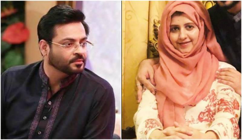 Aamir Liaquat Hussain divorces Syeda Bushra Iqbal