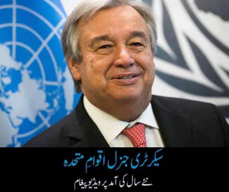 In a first, UN Chief releases New Year message in Urdu (VIDEO)