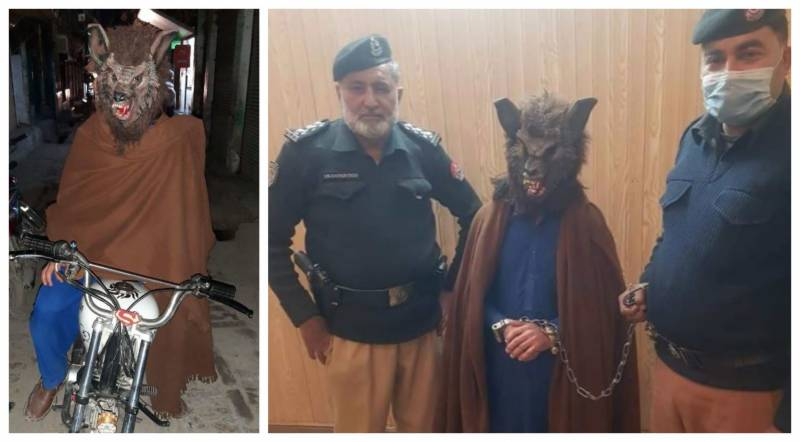 It's New Year, not Halloween! Peshawar 'wolfman' arrested for scaring people