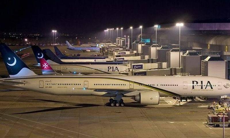 CAA issues new travel advisory amid Covid surge