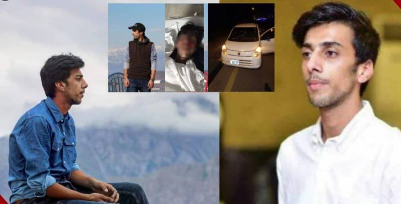 Five counter-terror officials arrested over student's death in Islamabad
