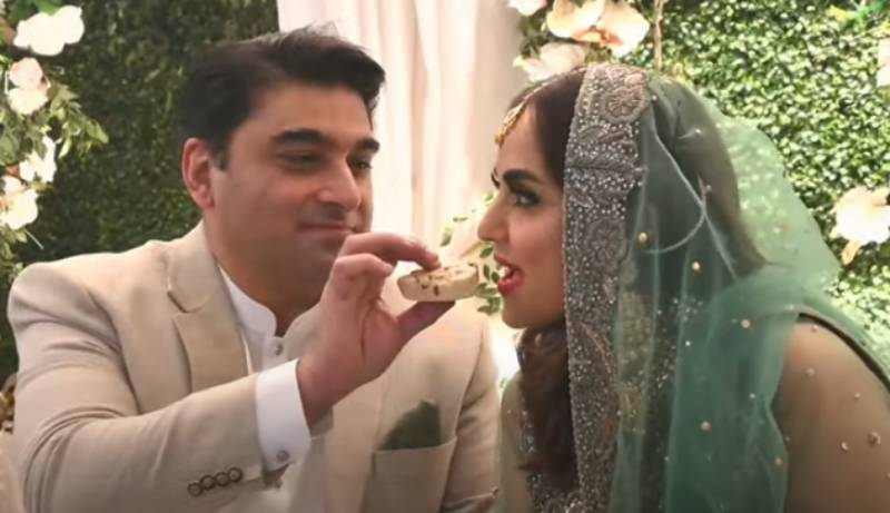 Nadia Khan marries retired fighter pilot (VIDEO)