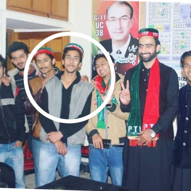 Usama Satti – PTI mourns party worker killed by anti-terrorist squad in Islamabad