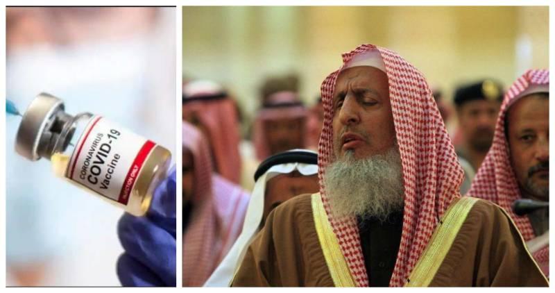 'A blessing from Allah' – Saudi Arabia's Grand Mufti receives coronavirus vaccine (VIDEO)