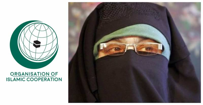 OIC slams prolonged detention of Kashmiri leader Asiya Andrabi