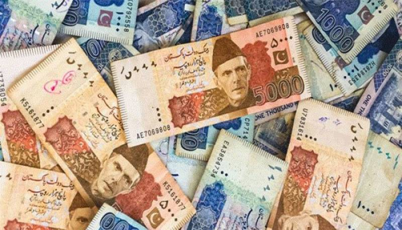 Live Open Market Foreign Currency Exchange Rates in Pakistan today - 2021-January-08- Updated 08:30 AM