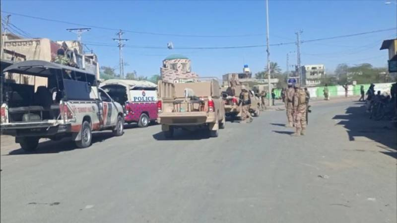 At least 5 injured in Turbat explosion