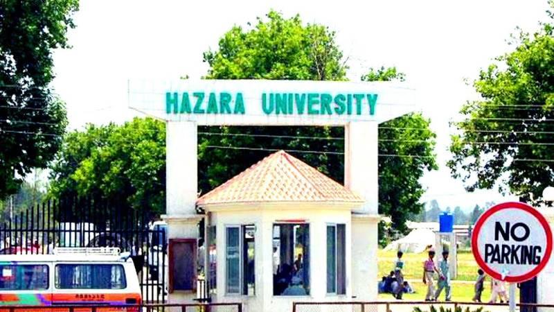 Hazara University issues new dress code for students