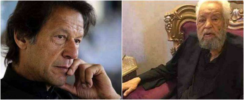 PM Imran condoles Seth Abid's death