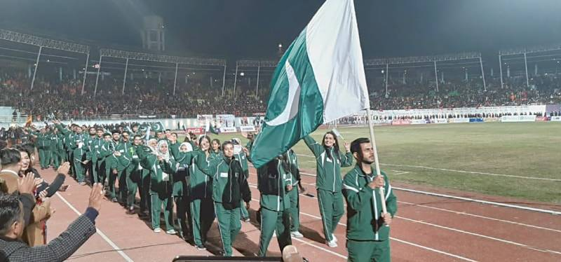 Pakistan to host South Asian Games after 16 years