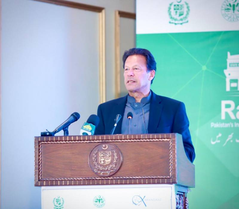 'Raast' – PM Imran launches Pakistan's first instant digital payment system (VIDEO)