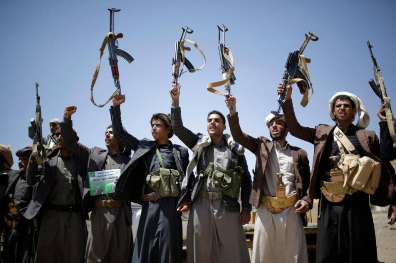US to designate Yemen's Houthi movement as foreign 'terror group'