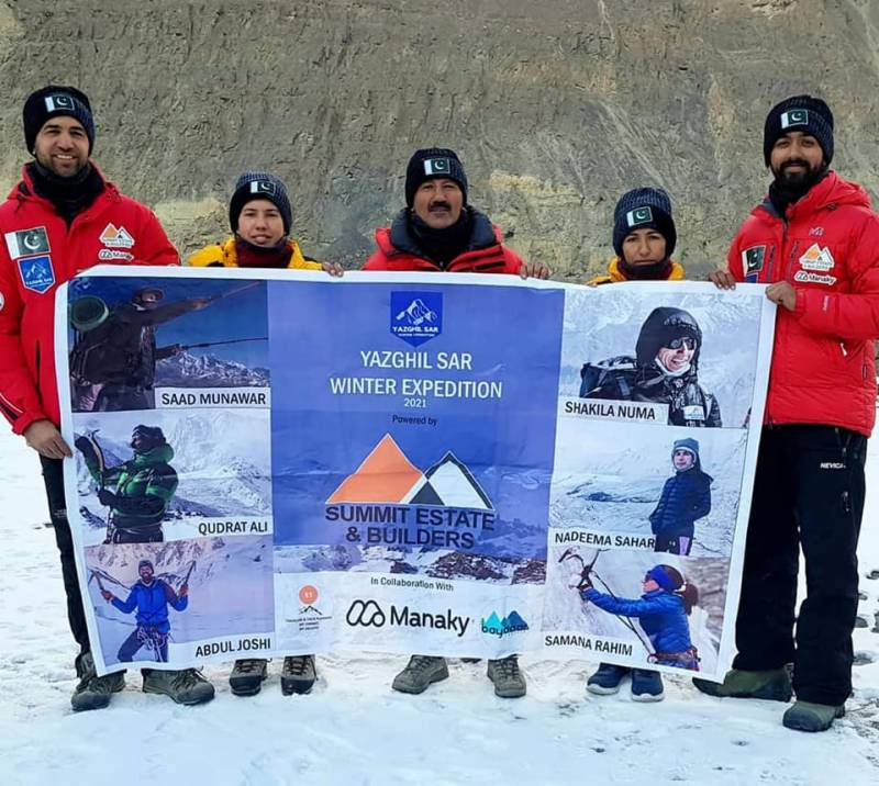 Pakistani student sets record of scaling 7,324m peak in winter