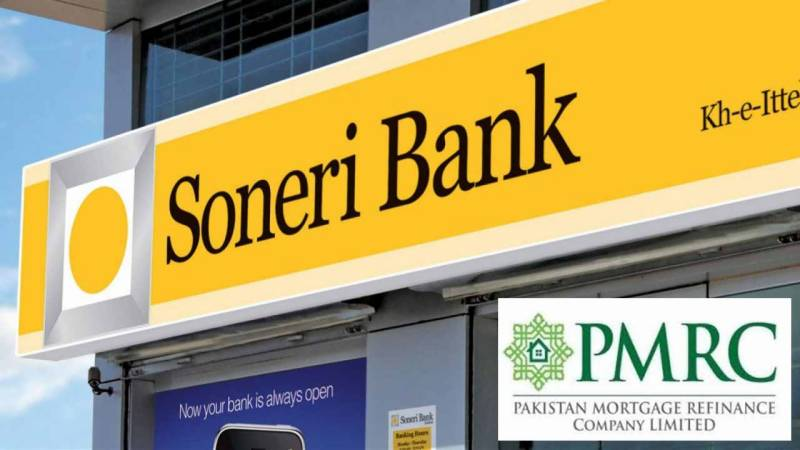 Soneri Bank Limited signs an agreement with PMRC