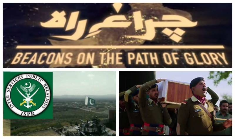 Chiragh-e-Rah: ISPR documentary shows how the military put Pakistan on the 'Path of Glory'