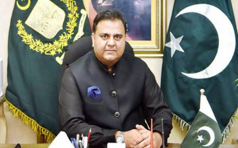 Science & Tech minister acknowledges Daily Pakistan as pioneer of digital news media in country (VIDEO)