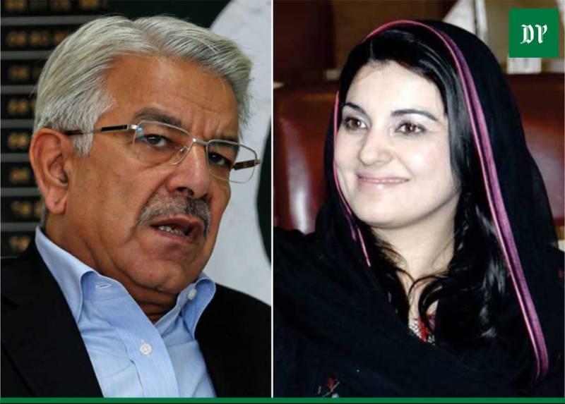 Khawaja Asif 'made massive transactions to Kashmala Tariq,' NAB probe takes new turn