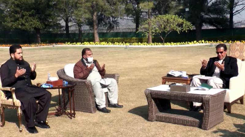 Osama Satti – PM Imran Khan meets parents of Islamabad student killed by anti-terror cops (VIDEO)
