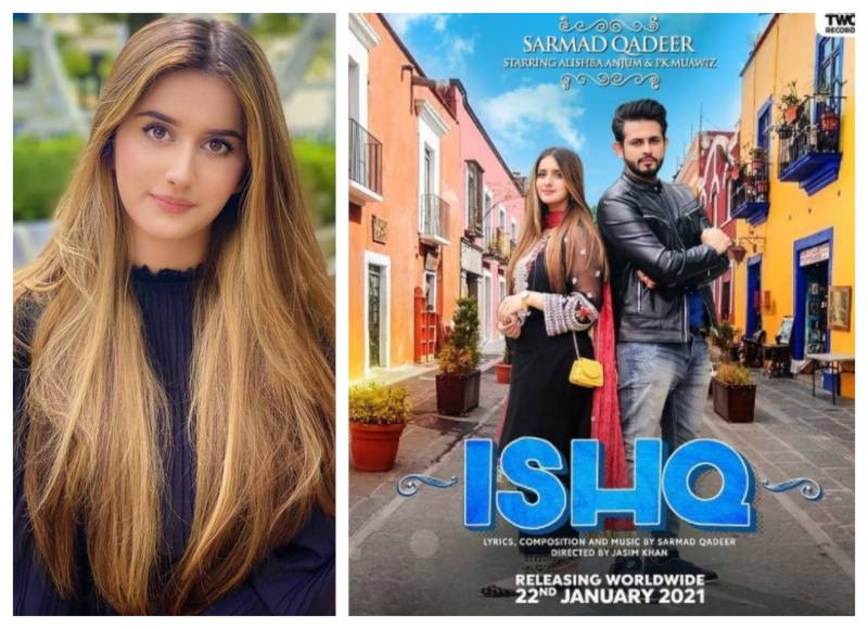 TikTok star Alishba Anjum to make music video debut in Sarmad Qadeer's 'Ishq'