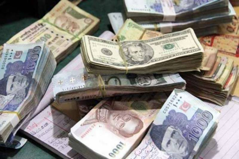 Live Open Market Foreign Currency Exchange Rates in Pakistan today - 2021-January-14- Updated 08:30 AM