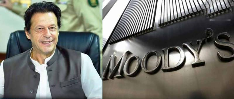 Moody's announces stable outlook for Pakistan banking sector