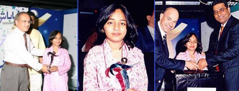 Pakistan's youngest IT prodigy being remembered on 9th death anniversary