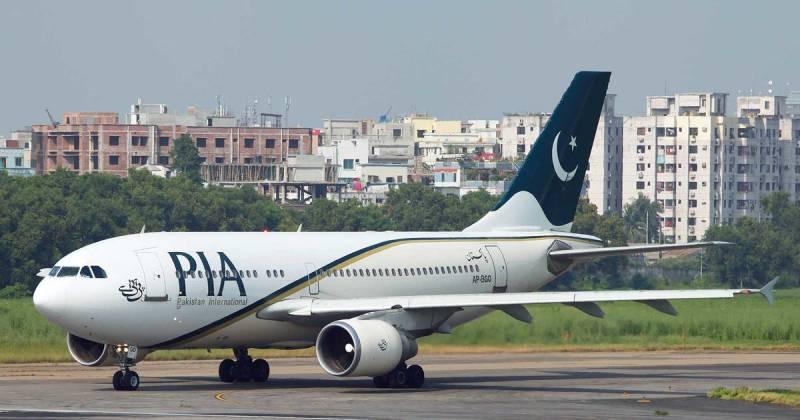 COVID-19 – PIA suspends flight operation to China