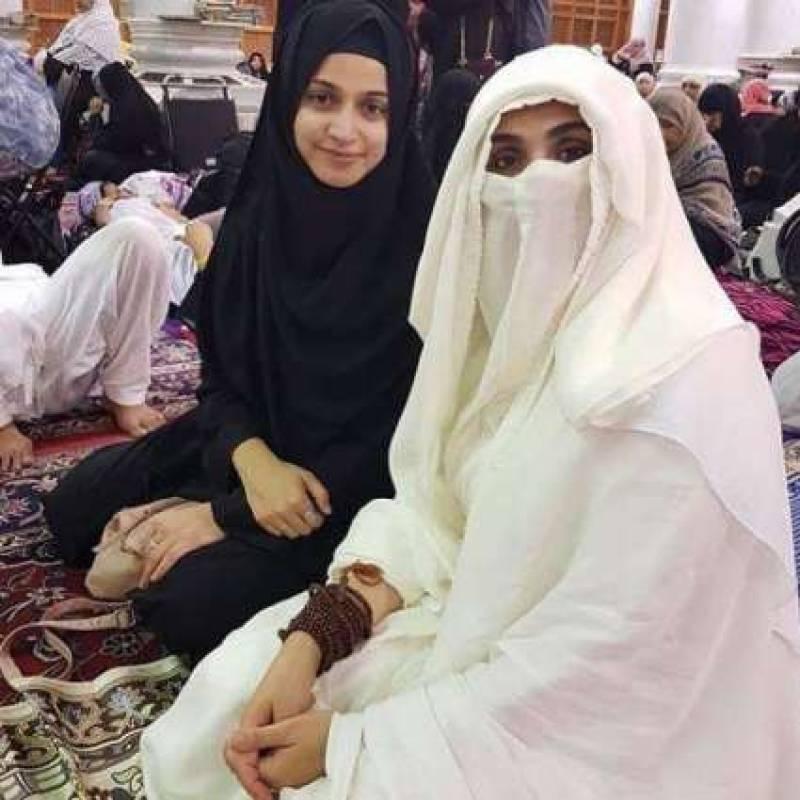 What is the relationship between PM Imran Khan's wife Bushra Bibi and Noor Bukhari?