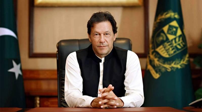 PM Imran to perform groundbreaking of Sheikhupura-Gujranwala road today