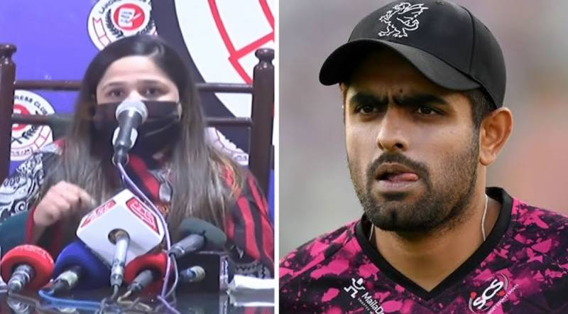 WATCH – Woman accusing Babar Azam of sexual abuse says video of her signing deal is old