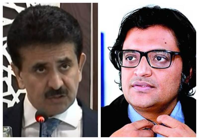 Goswami whatsapp leaks exposes