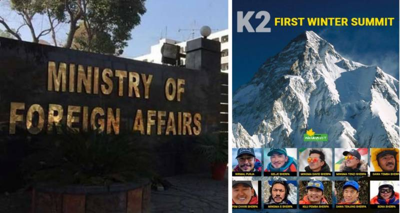 #K2Winter2021 – Pakistan congratulates Nepali Sherpas for first winter ascent of K2