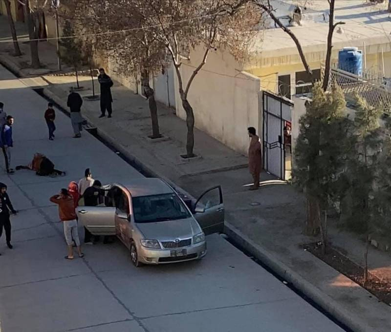 Two women judges of Afghanistan Supreme Court shot dead in Kabul