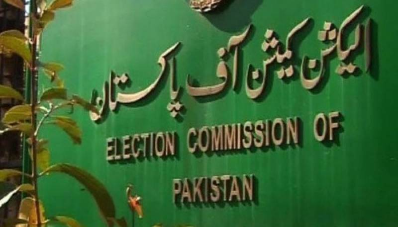 ECP suspends 154 MPs including Fawad Chaudhry for not filing assets statements (FULL LIST)