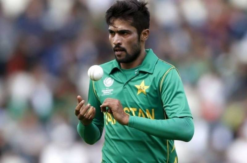 Mohammad Amir hints at coming out of retirement but 'conditions applied'
