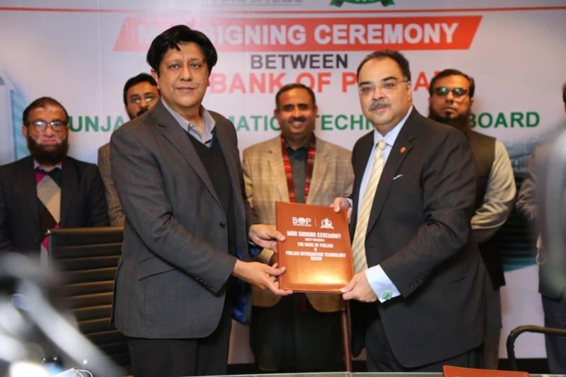 PITB-BOP ink MoU to set up citizen facilitation booths at e-Khidmat Centers across Punjab