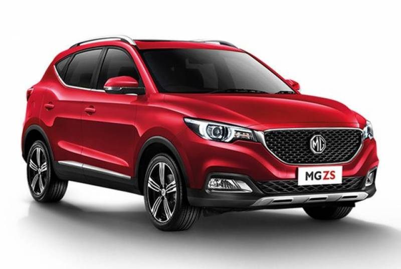 MG Motor announces price of its SUV MG ZS