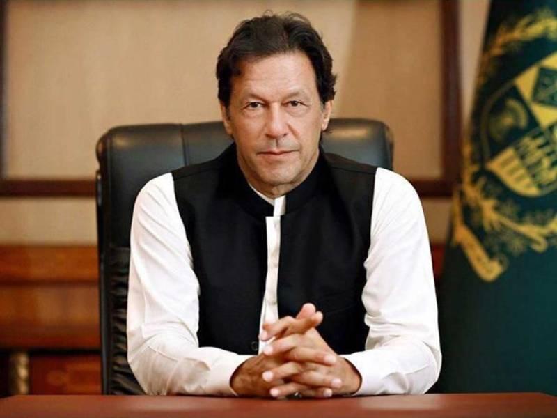 PM Imran lays foundation stone of Cadet College Wana's phase-II development project