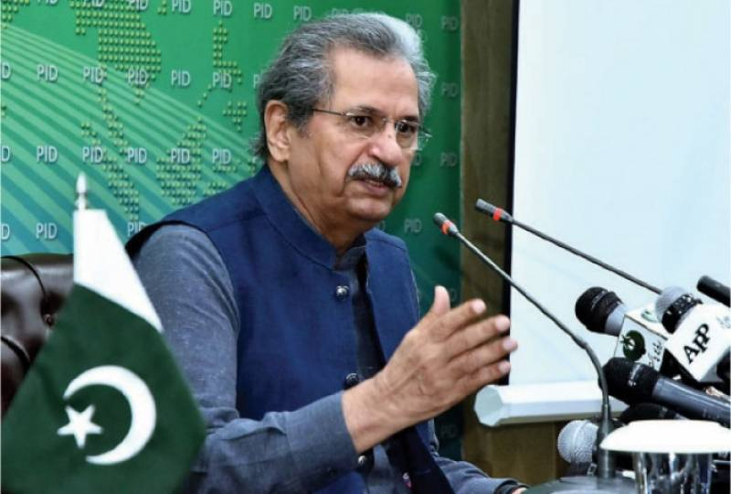 Pakistan unveils reform package for civil services to uplift governance