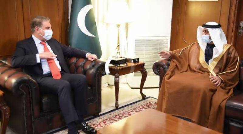 UAE envoy to Pakistan Hamad Al Zaabi, FM Qureshi discuss bilateral ties