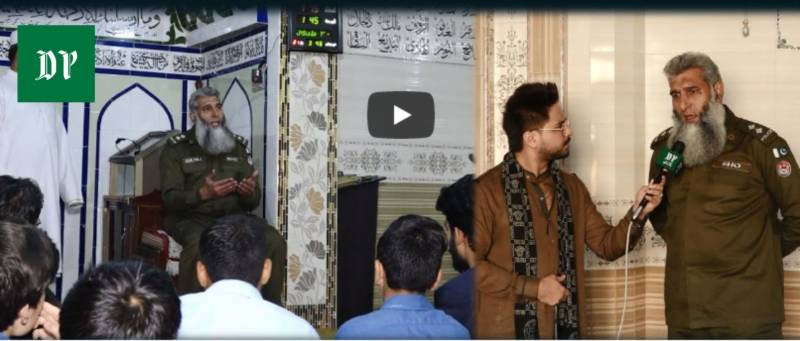 WATCH – Pakistan's only SHO who leads Friday prayer in mosques (DP Exclusive)