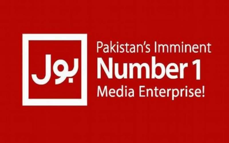 Pemra suspends Bol News' licence over anti-judiciary content