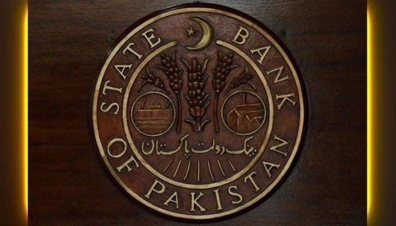 SBP keeps policy rate unchanged, predicts inflation hike