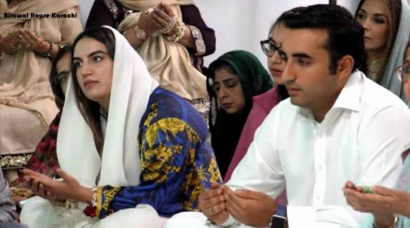 Bakhtawar-Mahmood's wedding – Mehfil-e-Milad held at Bilawal House