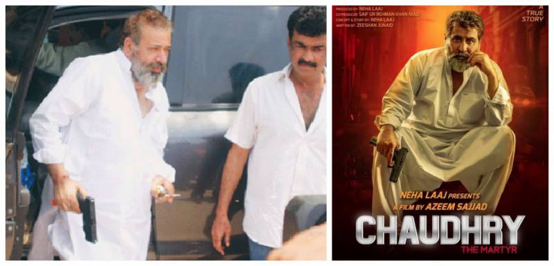 Chaudhry The Martyr – Trailer of biopic on slain Karachi cop released