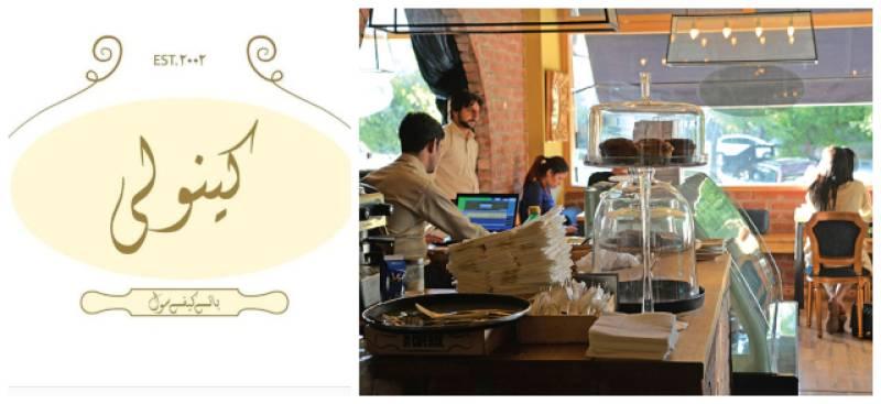 #Cannoli – Islamabad café rebrands its logo after facing severe backlash over viral video