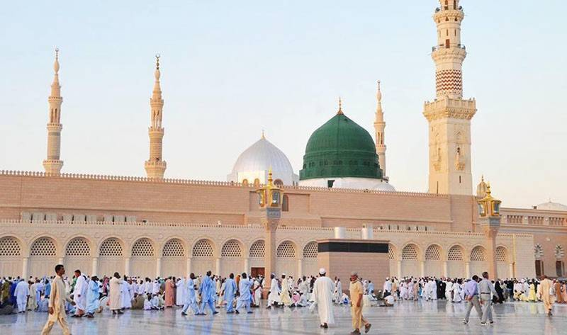 Madina becomes WHO's 'first large healthy city' in the world