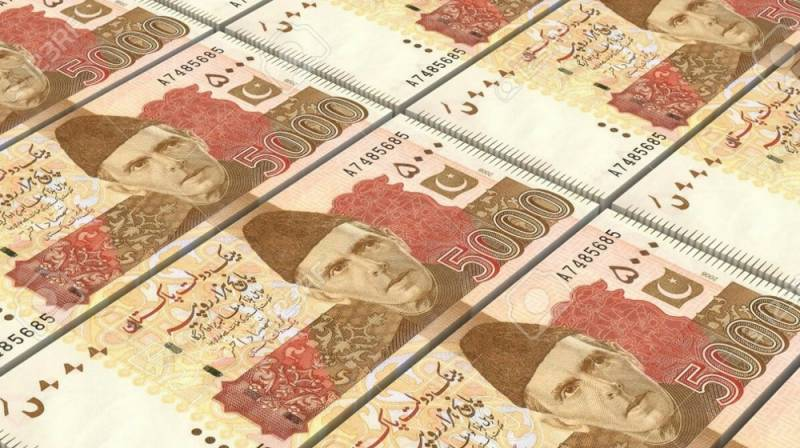 Senate passes resolution against circulation of fake currency notes in Pakistan